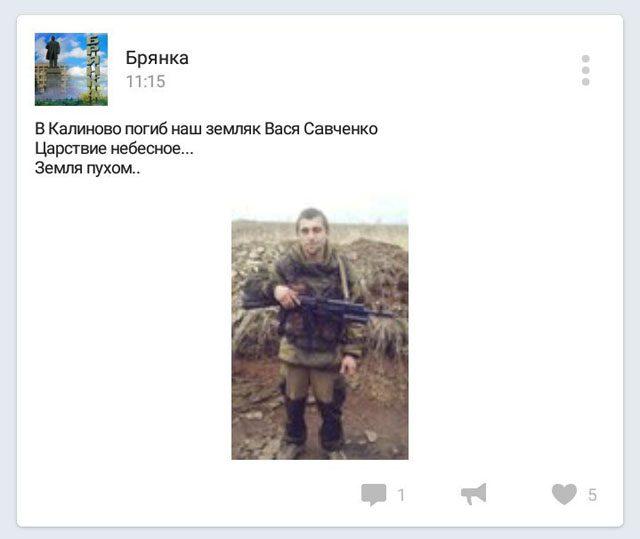 ВДонецке в итоге обстрелов ранен мирный гражданин — ДНР