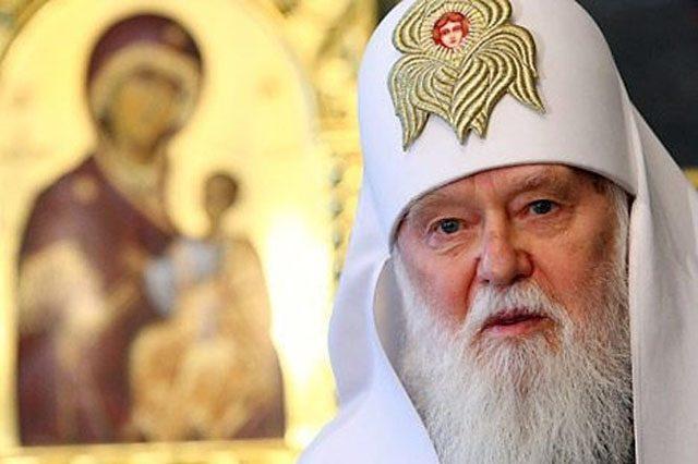 Единая церковь вгосударстве Украина: Филарет сделал главное объявление