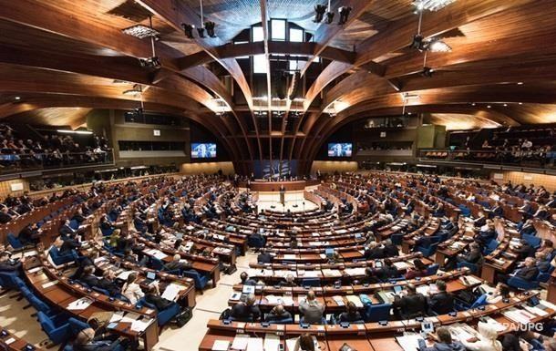 ПАСЕ приняла резолюцию поУкраине: «щель вРаду» для боевиков закрыта
