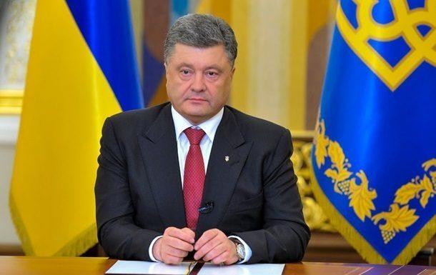 Порошенко объявил о«временной украинской оккупации»