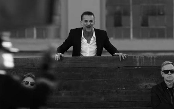 Группа Depeche Mode представила клип напесню Where