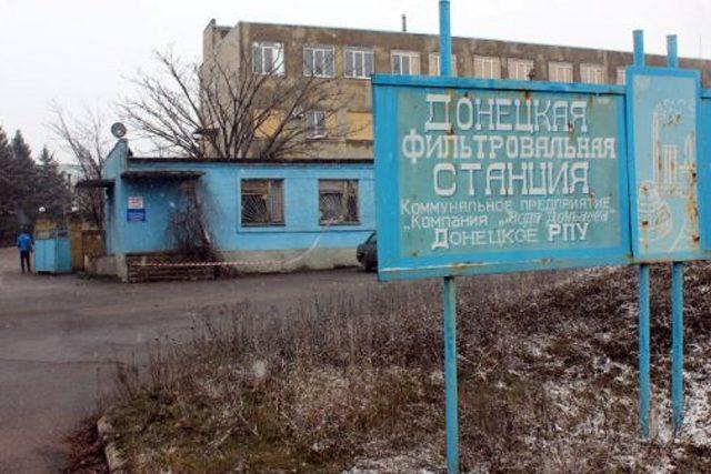 Захват Донецкой фильтровальной станции: Басурин помирил Стрелкова и Беса в ненависти к Захарченко