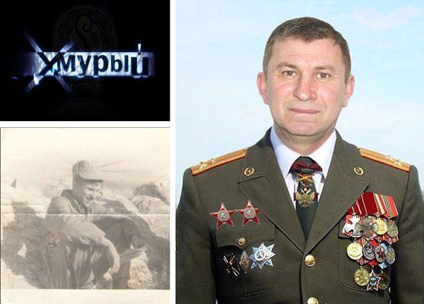 Названо имя виновного в транспортировке «Бука», изкоторого сбили МН17