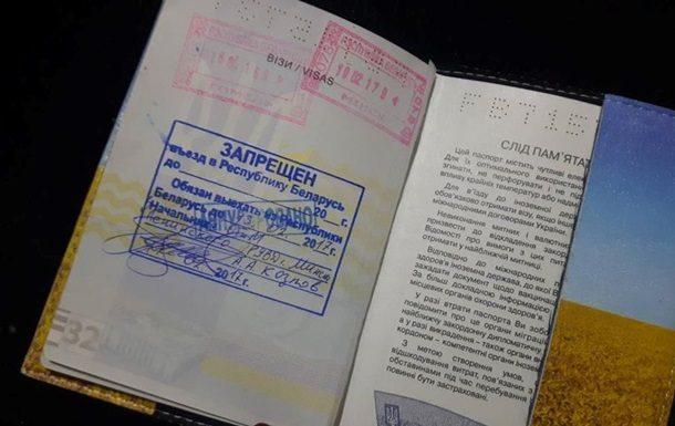 Здравый рассудок победил: Беларусь отменила запрет на заезд Жадану
