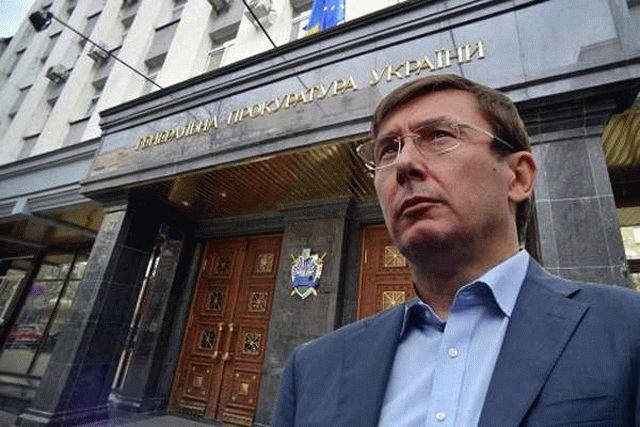 На генерального прокурора Украины завели дисциплинарное дело из-за записи в фейсбук