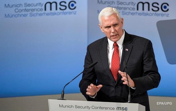 Действия Российской Федерации вУкраинском государстве неприемлемы,— Пенс