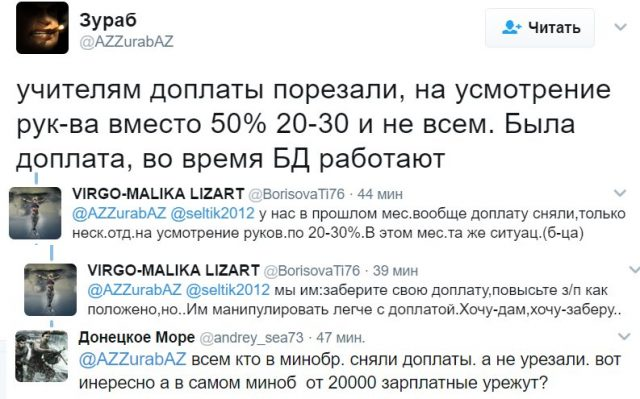 ДТЭК предупреждает Донбассэнерго отзакупки угля изоккупированного Донбасса