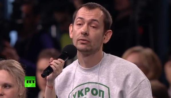 Корреспондент УНИАН устроил провокацию сзадержанием в столицеРФ