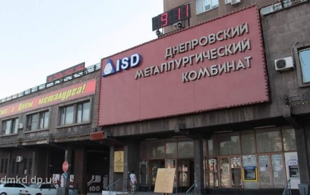Картинки по запросу Последствия блокады: Днепровский меткомбинат полностью остановил работу