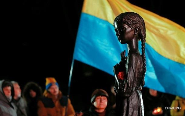 Португалия признала Голодомор 1932-1933 годов актом геноцида украинского народа