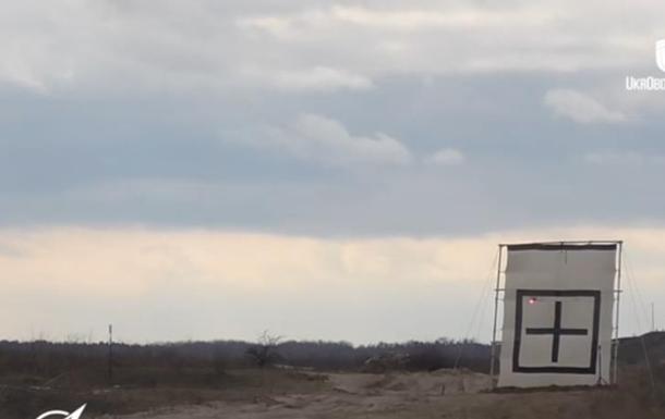 Впечатляющая точность: появилось видео испытаний украинских противотанковых ракет