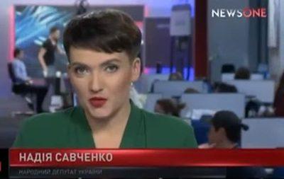 Савченко поведала оработе вслужбе «секс потелефону»