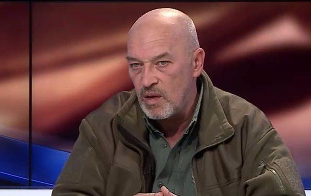 Блокадой Донбасса руководят подонки иболтуны— Тука