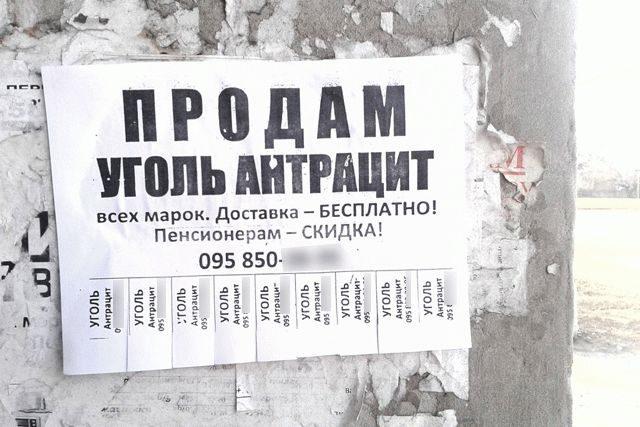 Насалик поведал, когда Украина освободится отугольной зависимости