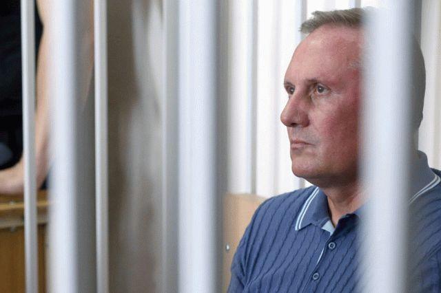 ВФБР обвинили экс-«регионала» Ефремова: вывел назарубежные счета миллионы долларов