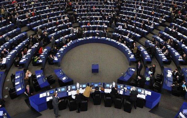 ВЕвропарламенте потребовали остановить «Северный поток— 2»
