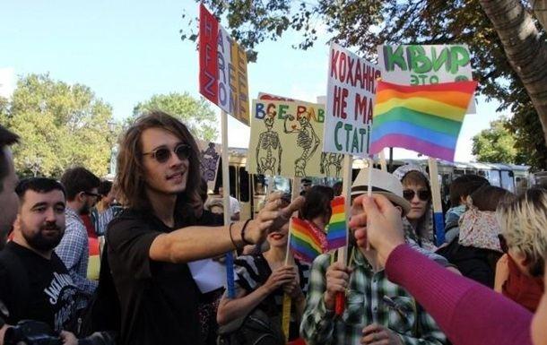 Сайт геев винницы фото 310-529