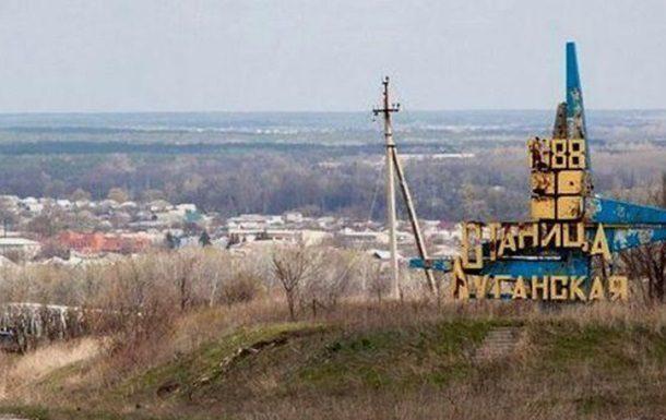 Разведение сил наЛуганщине вкоторый раз сорвано из-за обстрелов террористов