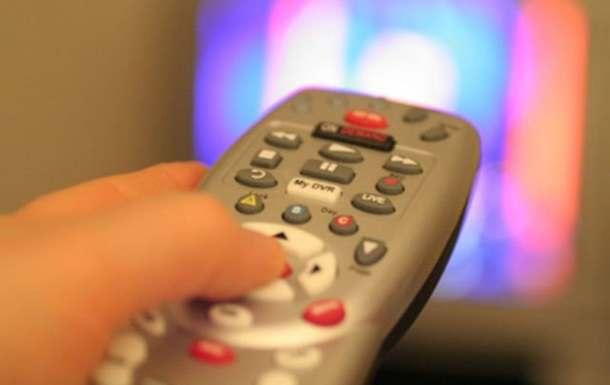 Нацсовет запретил вгосударстве Украина трансляцию детского канала MultimaniaTV