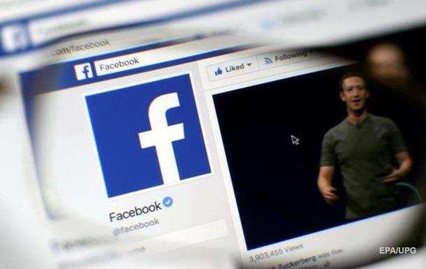 Аудитория социальная сеть Facebook задве недели увеличилась на1,5 млн украинских пользователей