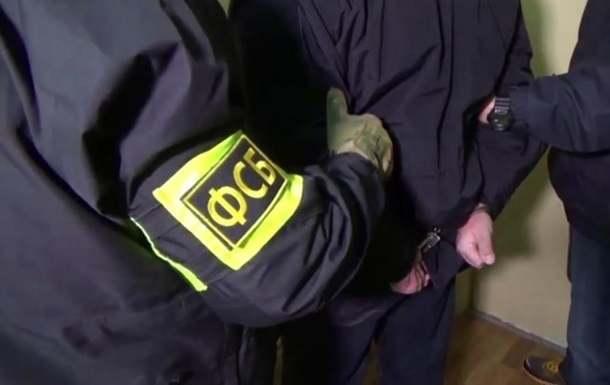 НаКубани ФСБ пресекла канал поставки оружия сУкраины