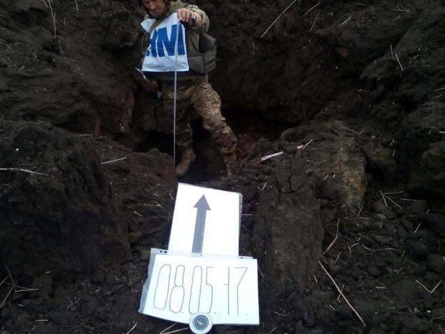 Взоне АТО в итоге  подрыва нарастяжке умер  военный
