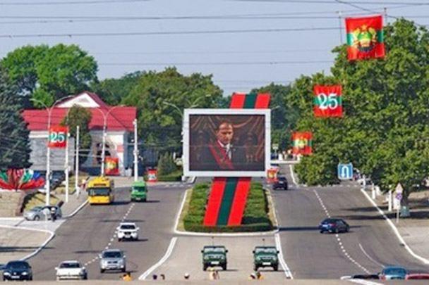 Россиянам указали надверь— Приднестровье