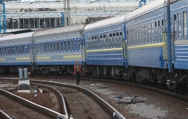 Украина прекратит железнодорожное сообщение сРоссией