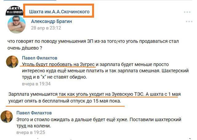 Новости аксая ростовской области в вк
