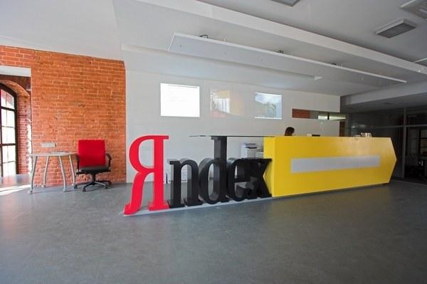 Запрет русских интернет-ресурсов: в«Яндекс» прокомментировали указ Порошенко