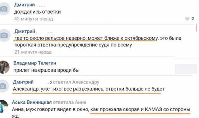 ВДНР сообщили, что заняли новые позиции под Мариуполем