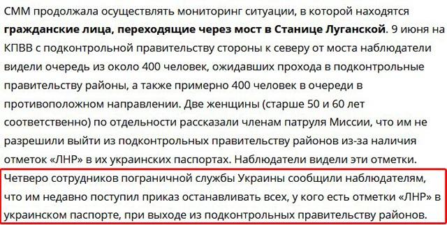 Украина резко ужесточила блокаду ЛДНР, фото-1