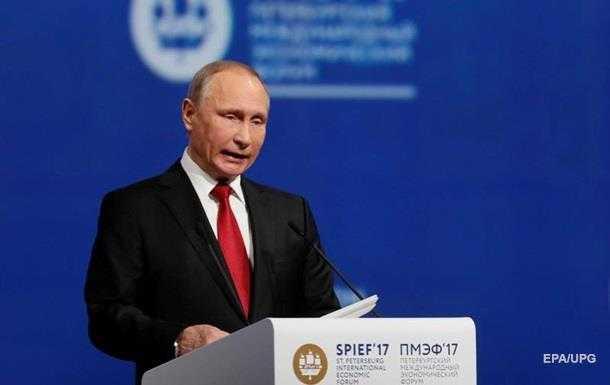 Киев делает все, чтобы недопустить реализации Минских договоров — Путин