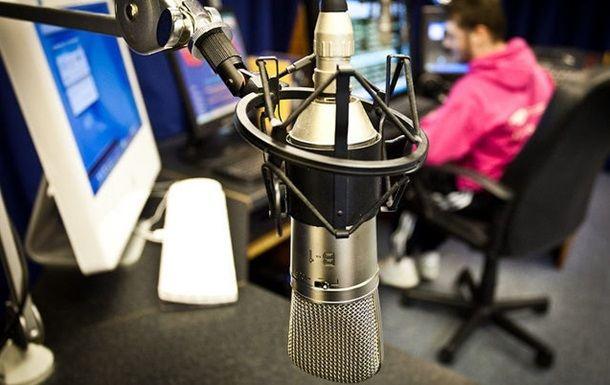 ВДонбассе начало вещание Украинское радио