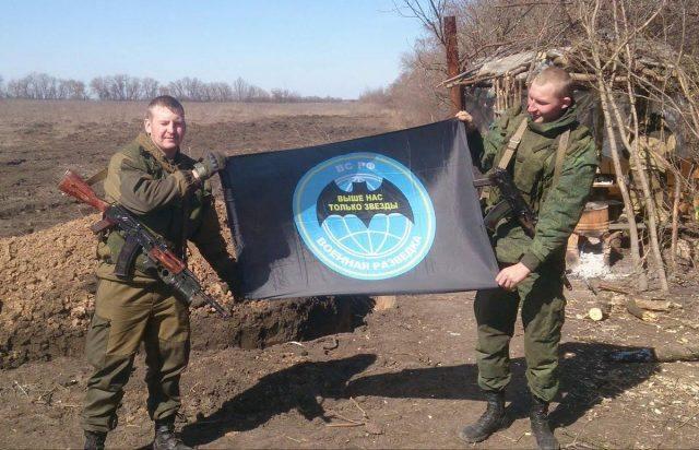 Русского шпиона взяли вплен вЛуганской области