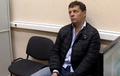 МИД объявил решительный протест из-за продления ареста Сущенко