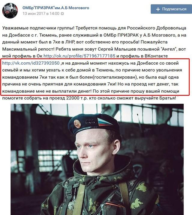 Свежие видео новости украина сирия