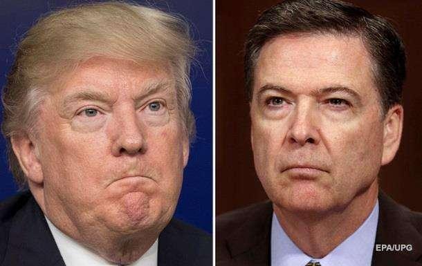 Трамп обвинил экс-директора ФБР Коми втрусости из-за утечек информации
