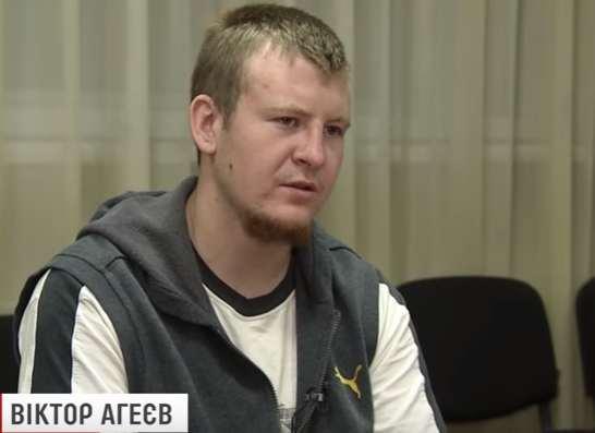 Задержанный вгосударстве Украина житель россии Агеев назвал себя военнослужащим-контрактником