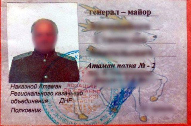 НаДонбассе задержали 66-летнего атамана «ДНР»