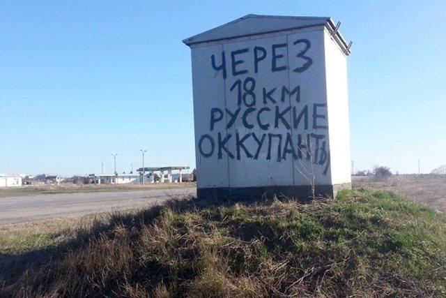 СНБО утвердил Стратегию возвращения Крыма