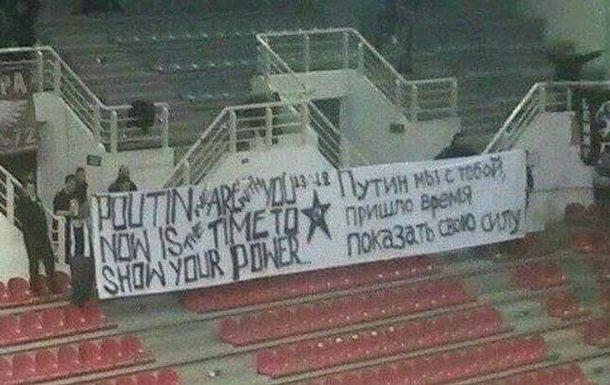 Появилось видео, как украинские ультрас избили греческих фанатов— Заподдержку В. Путина