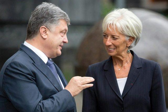 Нацбанк Украины объявил осокращении траншей отМВФ в этом 2017г