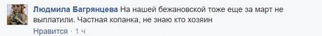Все шахты Горловки и Енакиево планируют затопить, фото-4