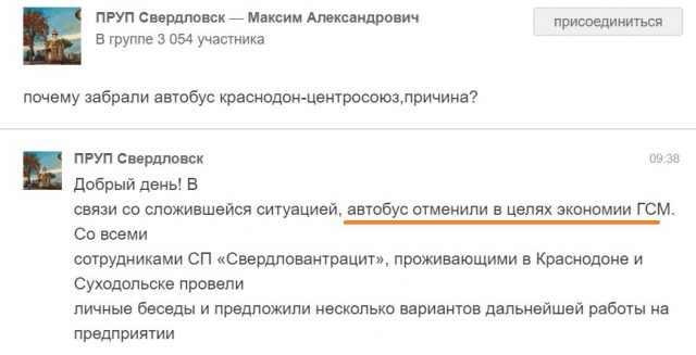 Все шахты Горловки и Енакиево планируют затопить, фото-5