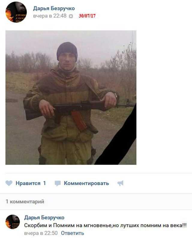 Вампир в россии новости