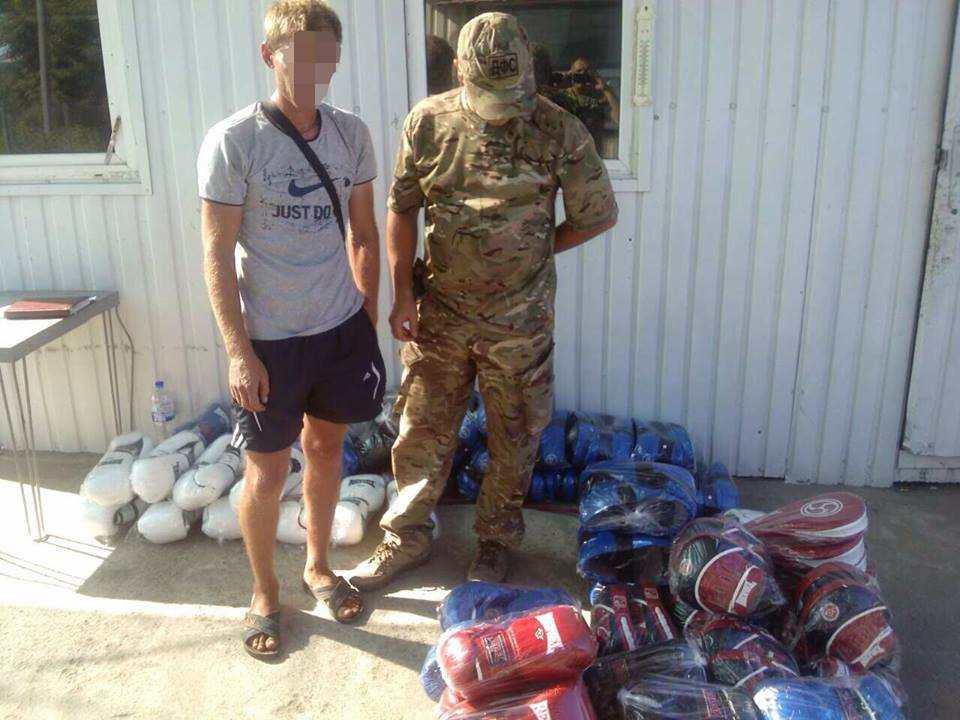 На РФ разрешили ломбардам занимать людям спаспортами «Л-ДНР»
