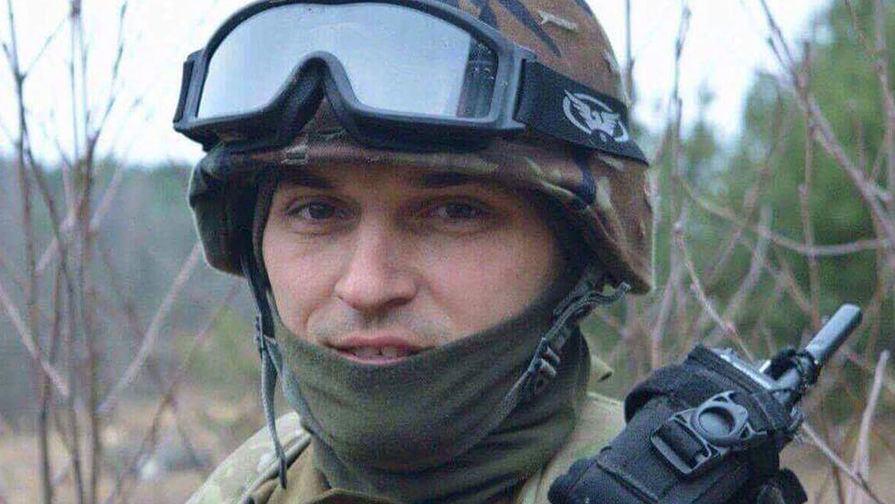 Надеялись, что жив: взоне АТО нашли тело убитого офицера Нацгвардии