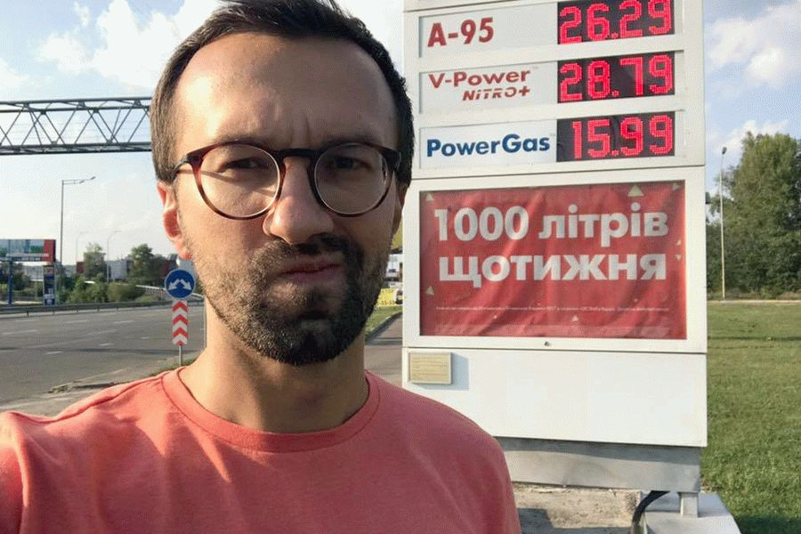 «Служба беспредела Украины». Под СБУ митингуют против поднятия цен наавтогаз