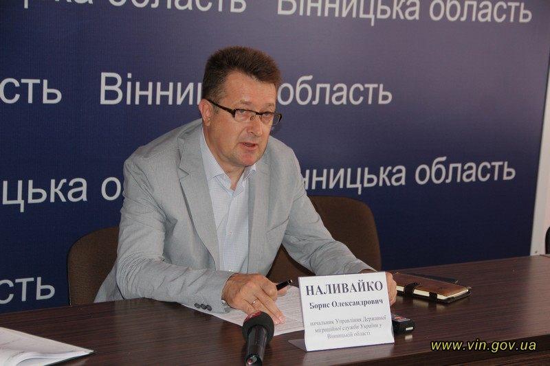Ежедневно украинцы оформляют до22 тыс биометрических паспортов